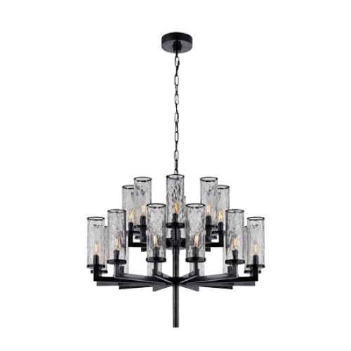 Bronze Liaison Double Tier Chandelier